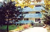 Пансионат ГОРИЗОНТ поселок Ольгинка, Черное море, Россия.