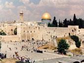 Египет Израиль