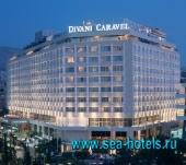 Divani Caravel Hotel 1